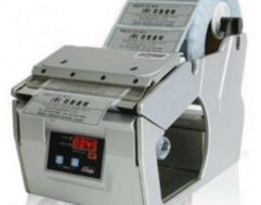 Label Combi-130 Automatic Label Dispensing Machine