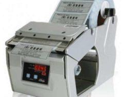 Label Combi-130 Automatic Label Dispensing Machine