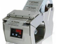 Automatic Label Dispenser-IE-100