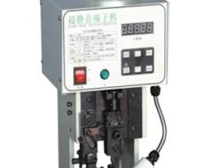 Super Mute Terminal Machine IE-1 T