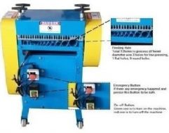 Scrap Cable Stripping Machine  IE-KA