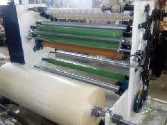 BOPP Slitting Tape Machine 1350 mm